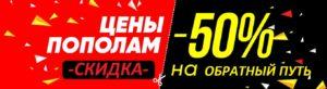<center>Жильё для отдыхающих в пгт Приморский